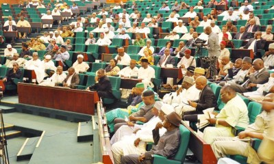 2018 Budget Suffers Setback as Reps Shift Plenary to Dec 19