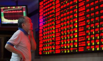 Chinese, Japanese, Australian Shares Record Gains
