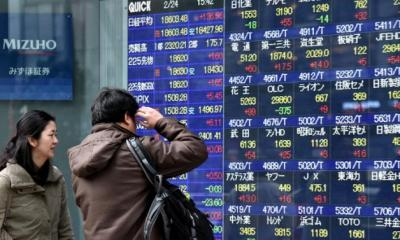 Asian Shares Close Mixed as Trump's Trade Policy Confuses Investors