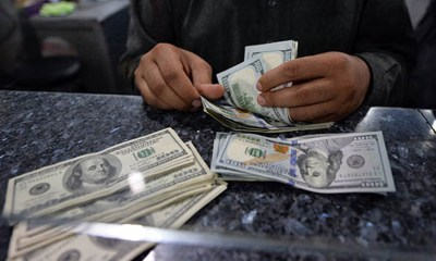 Currency Market Gets Fresh $210m from CBN