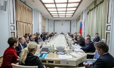 organising committee Russia-Africa Summit