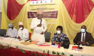 Oyo Teachers' Day