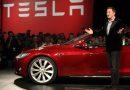 Η Tesla αναζητά ακόμα υπαλλήλους για την Ελλάδα