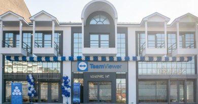 DW: Μια ελληνική Silicon Valley στα Ιωάννινα!