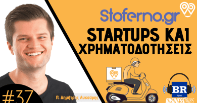 stoferno.gr businesstalks