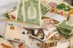 Senate Trims N7.6billion TSA Charges to N656.5million