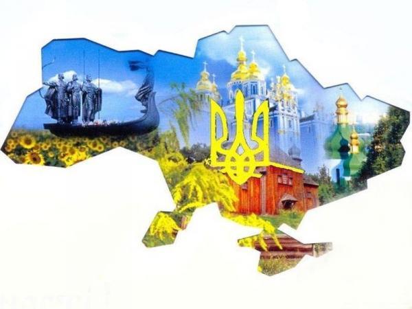 Свято єдності в Івано-Франківську