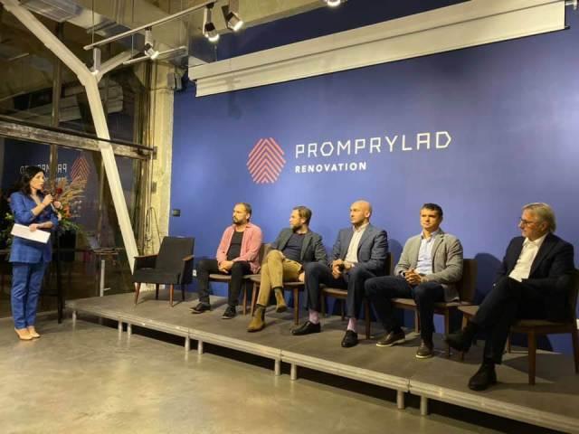 У Promprylad. Renovation відбулась відкрита зустріч з інвесторами та партнерами