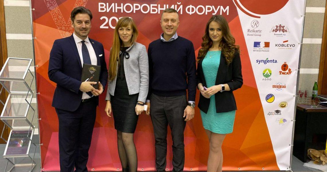 Співзасновник Асоціації імпортерів України Андрій Дорошин взяв участь у V Національному виноробному форумі