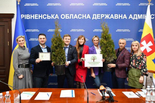 Рівненщина також долучиться до Всеукраїнської акції із висадження мільйона дерев
