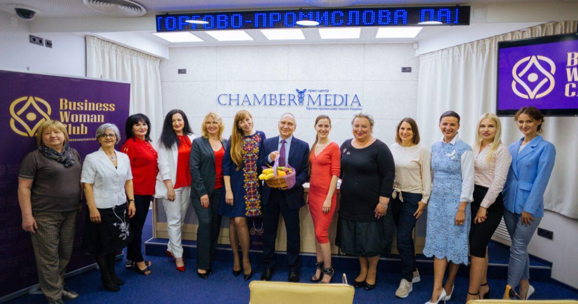 Травневе прийняття в Business Woman Club нових учасниць
