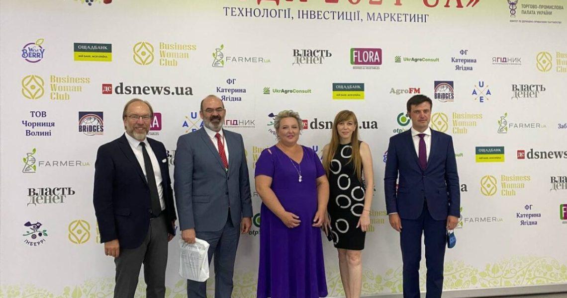 У Києві розпочався Х Міжнародний форум «Ягоди 2021 UA» – Технології, інвестиції, маркетинг