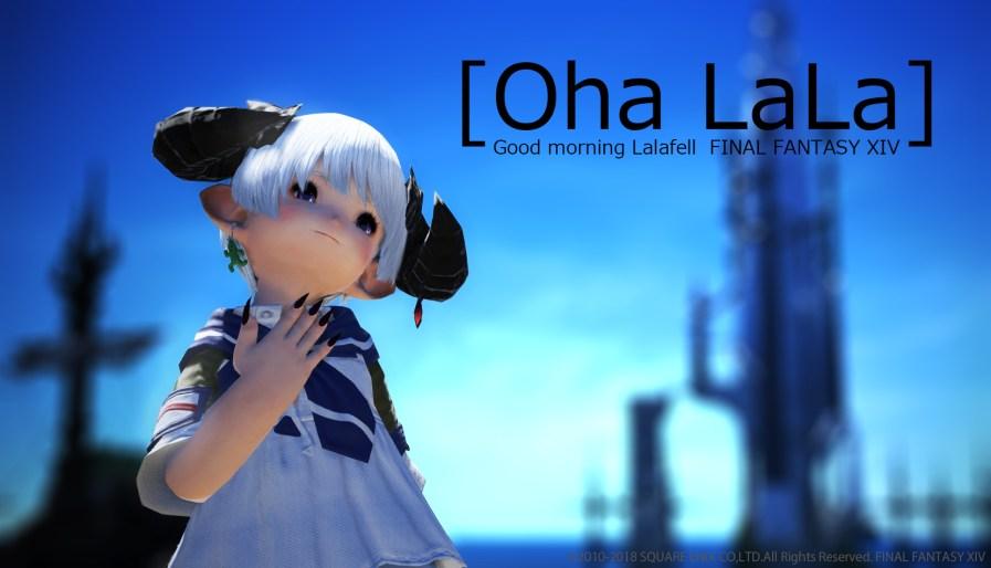 OhaLaLa2018