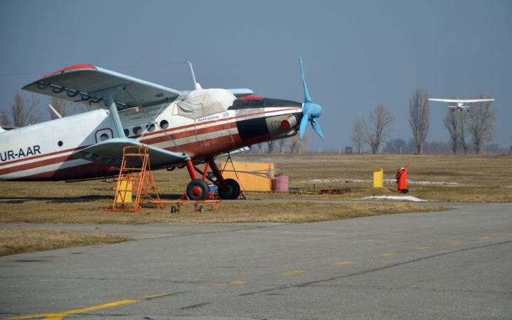 Small private airclub and pilots school. 27 March 2021. Kiev Region, Ukraine