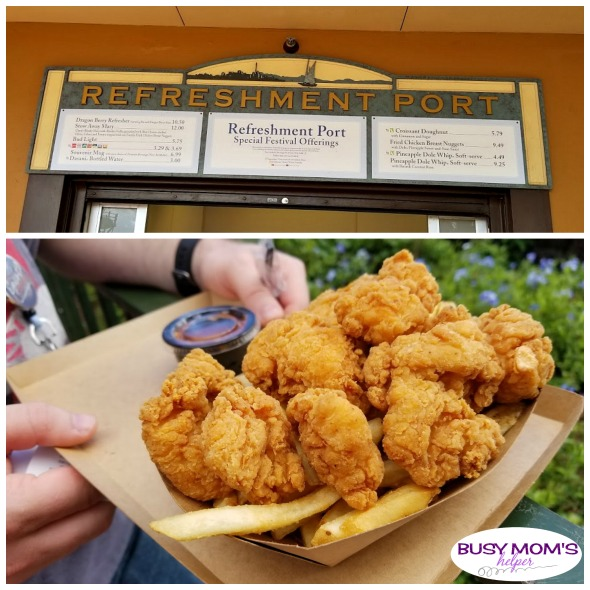 5 Worst Quick Service Disney World Restaurants #waltdisneyworld #disneyfood #wdw #disneyparks #disney