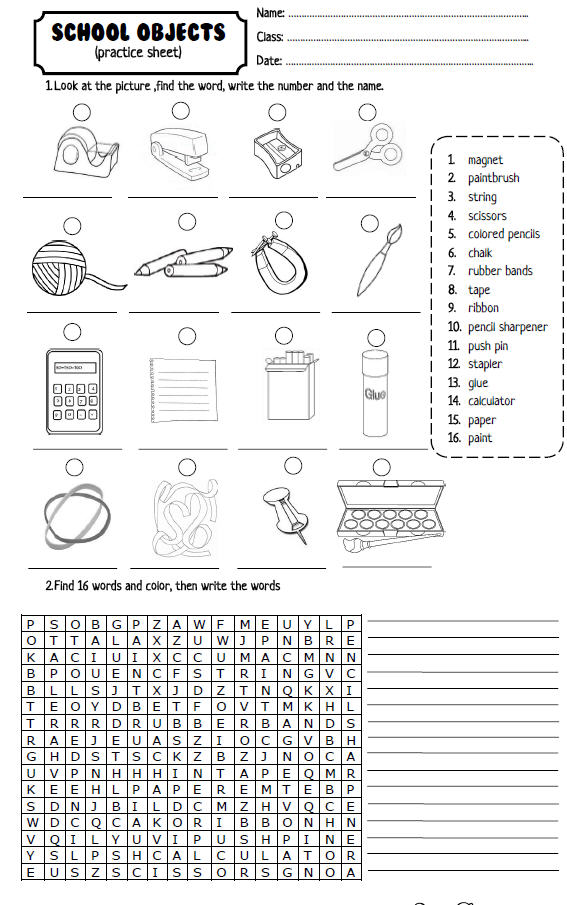 Classroom Objects Practice Sheet