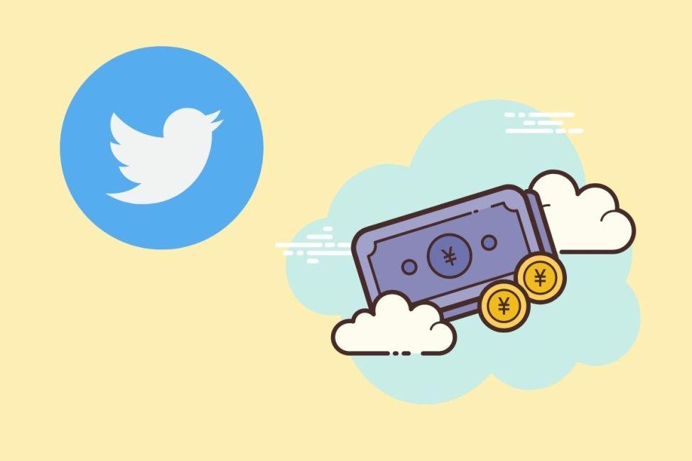Twitterを使って稼ぐ手段10選