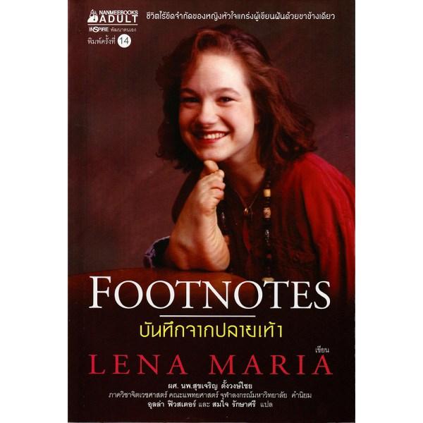 Footnotes Thailand 2