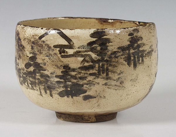 Kenzan-Tea-Bowl