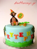 party monkey wtrjpg