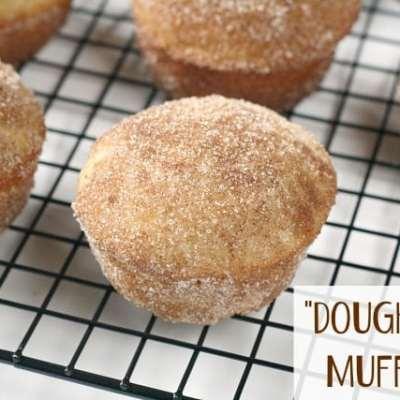 """""""DOUGHNUT"""" MUFFINS"""