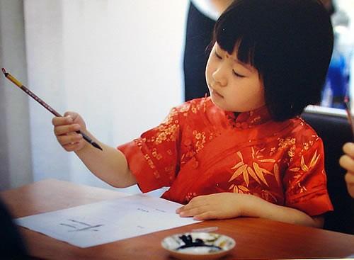Izlozba u Modernoj galeriji povodom proslave kineske Nove godine - 12