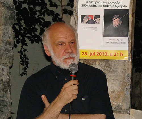 Trg pjesnika - Dimitrije Popovic
