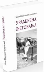 Monografija Uramljena ljetovanja
