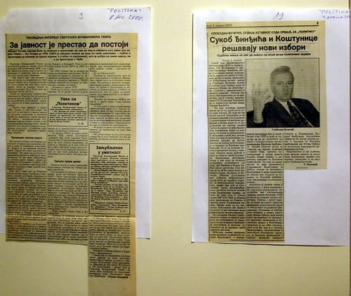 Dokumentarna izlozba novinara Stanka Papovica - 2
