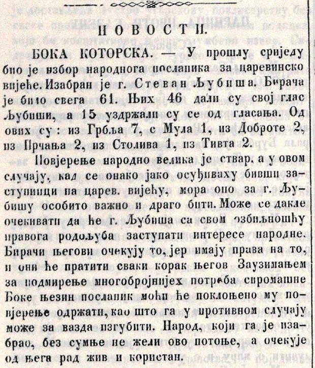 tekst o izboru poslanika u carevinskom vijecu