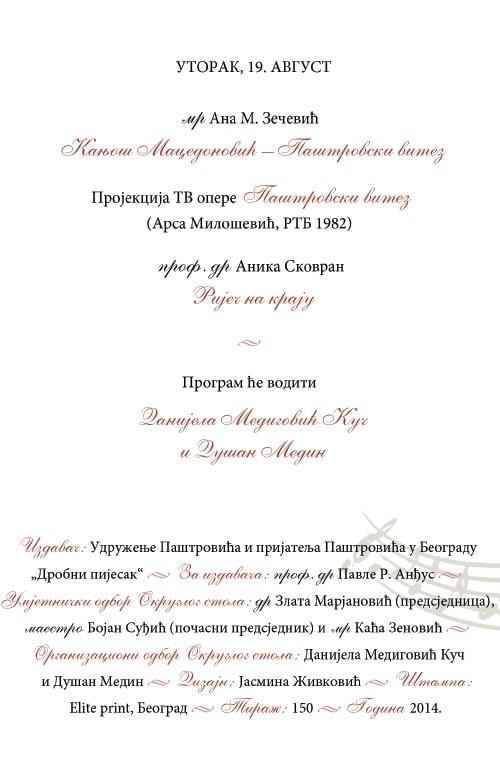 Program - 4