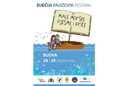 Djeciji knjizevni festival - plakat
