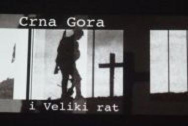 Film Crna Gora i Veliki rat