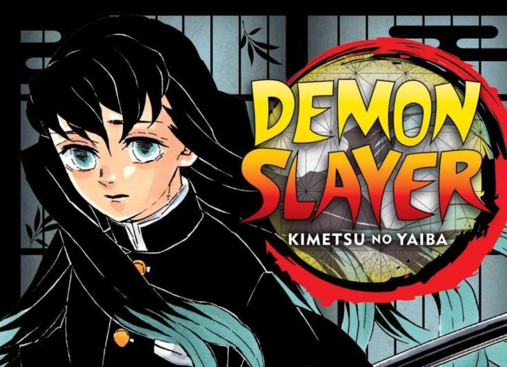 Demon Slayer Volume 12