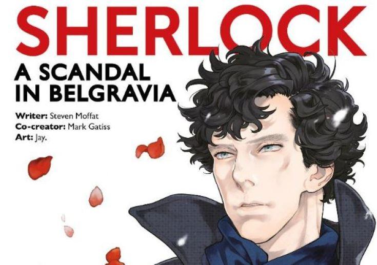 Sherlock Manga cover