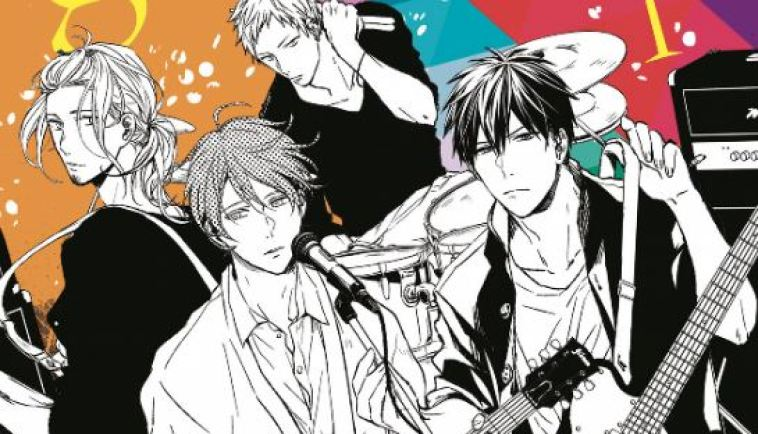 BL Series - Given Cover