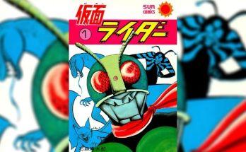 Kamen The Rider Classic Manga Collection