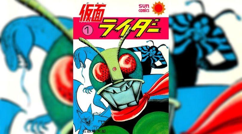Kamen The Classic Manga Collection