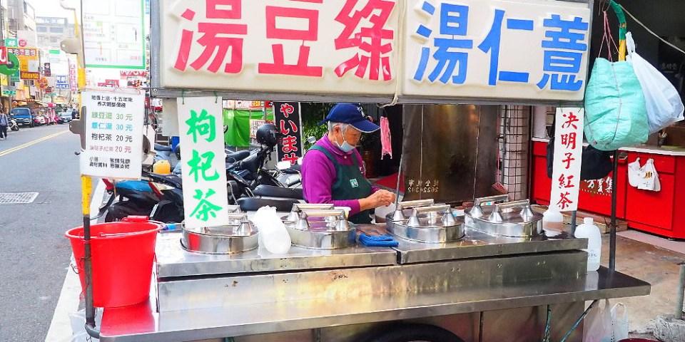 <台中大甲> 阿婆綠豆湯、薏仁湯,大甲蔣公路夜市老攤,綠豆加薏仁料多實在鬆滑香甜!