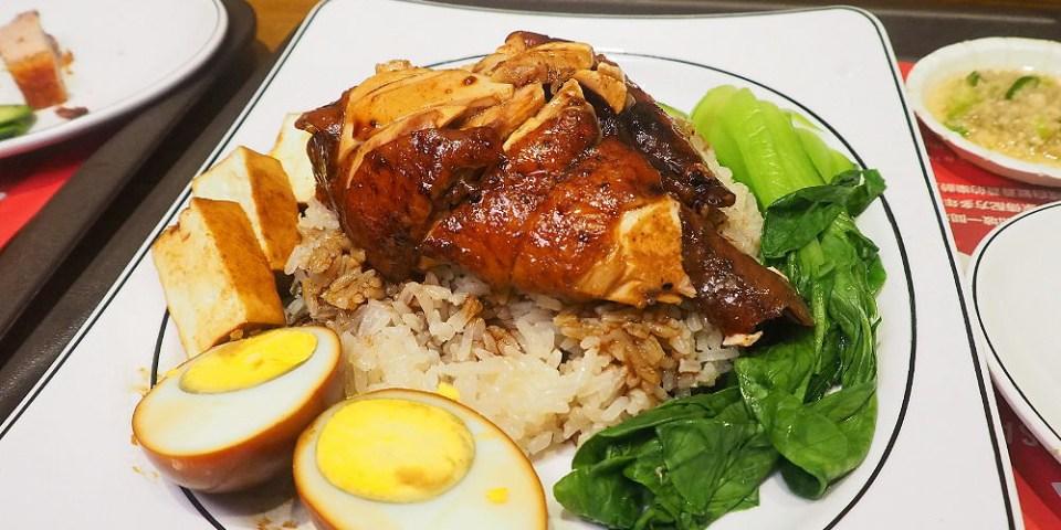<台中食堂> 海記醬油雞,新加坡60年知名醬油雞飯油光煥發,來台首店開設在公益路上!