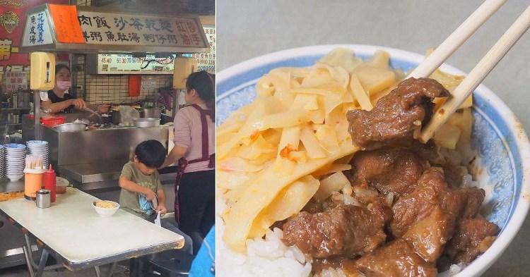 <台中豐原> 廟東古客蒜肉飯,蒜香肉塊搭筍絲,廟東夜市放大版的肉燥飯!