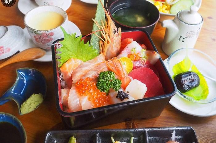 <台中大里> 海饕丼飯專賣店,大里海鮮丼飯食堂,氛圍雅致還有色澤誘人的鰻魚飯!(大里丼飯/大里美食/試吃)