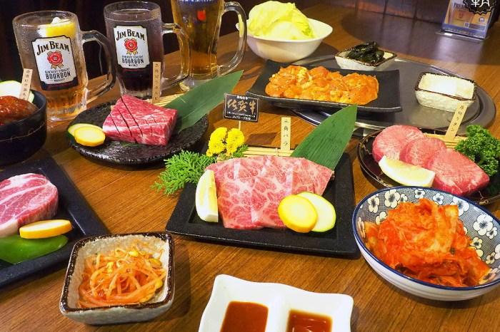 <台中燒肉> 赤坂屋日式燒肉,公益路30年老字號燒肉店,特調醬汁讓燒肉更加美味,饕客必點日本和牛!(公益路美食/台中燒烤/試吃)
