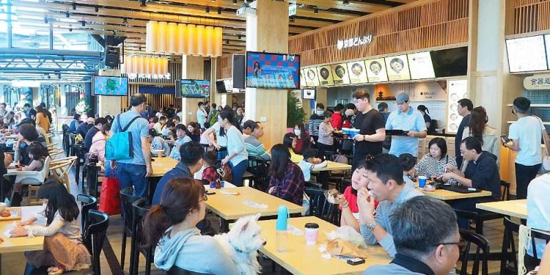 <台中清水> 清水休息站,國道人氣服務區日本美食街大改版,咖哩、壽司、拉麵及日本伴手禮進駐!