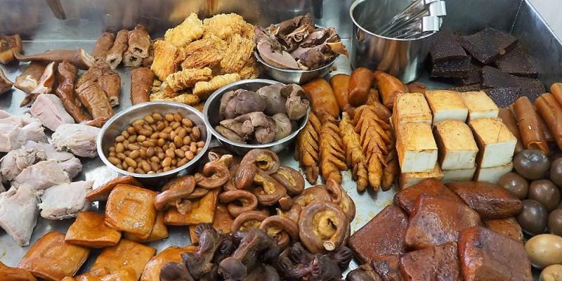 <台中沙鹿> 沙鹿小吃推薦,沙鹿美食不只有肉圓,還有蛋餅、肉圓仔、滷味、豆花、雞排等眾家美味餐點!