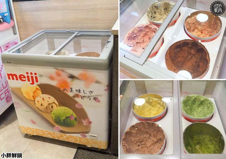 20200405194804 46 - 公益路質感小火鍋,小胖鮮鍋,湯頭清甜肉品選擇多,飲料冰淇淋吃到飽~