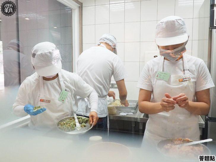 20200502173504 82 - 熱血採訪 | 薈麵點平價麵食,主推薄皮湯包、剝皮辣椒水餃,文青裝潢新潮感受!