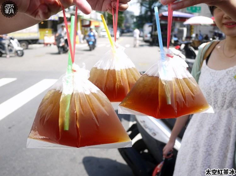 <台中飲料> 第五市場太空紅茶冰,紅茶老攤用袋子裝紅茶,袋裝紅茶邊逛邊喝濃濃古早味!