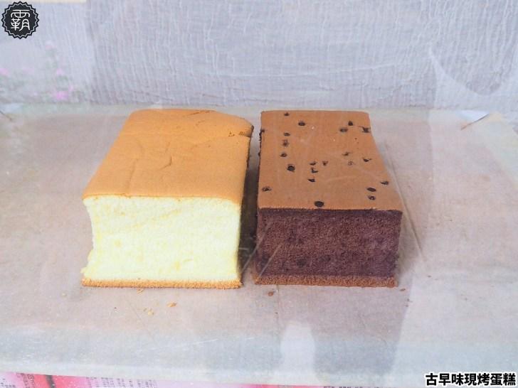 20200709200130 14 - 綿密古早味現烤蛋糕,巧克力口味濃厚不甜膩,大推~
