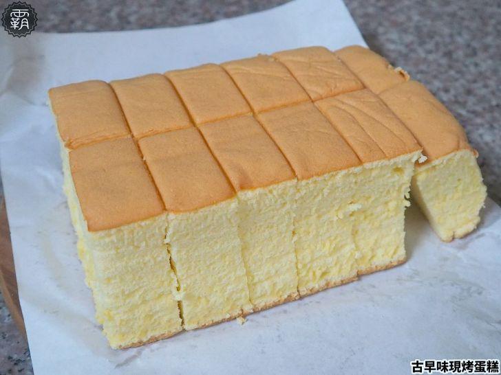 20200709200627 45 - 綿密古早味現烤蛋糕,巧克力口味濃厚不甜膩,大推~
